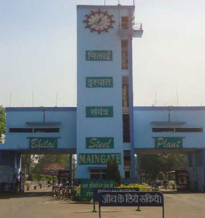 Steel Plant At Bhilai