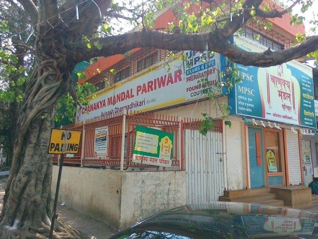 Chanakya Mandal Pariwar Mumbai