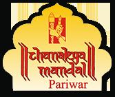 Chanakya-Mandal -Pariwar-logo