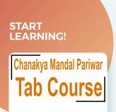 Tab Courses