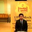 Abhinav Tyagi UPSC Aspirant