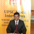 Aditya Dhananjay Mirkhelkar UPSC Aspirant