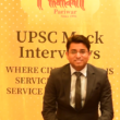 MPSC Aspirant Chanakya Mandal Pariwar