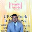 Gundala Reddyraghavendra MPSC Aspirant