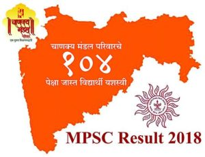 best coaching for upsc in pune